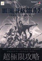 Image for Metal Gear Solid 2: Sons Of Liberty Official Complete Guide Book   Expert File / Ps2