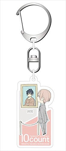 Image 3 for Ten Count Acryl Keyholder Collection Box (6 Pieces)