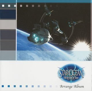 Image 1 for STAR OCEAN Till the End of Time Arrange Album