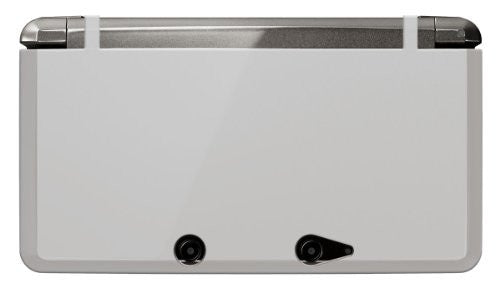 Image 2 for Silicon Cover 3DS (White)