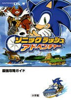 Image for Sonic Rush Adventure Saikyou Strategy Guide Book / Ds