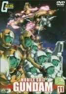 Image for Mobile Suit Gundam 11