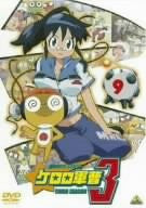 Keroro Gunso 3rd Season Vol.9