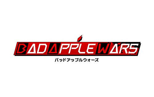 Image 1 for Bad Apple Wars [Limited Edition]