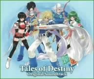 Image for Tales of Destiny Original Soundtrack