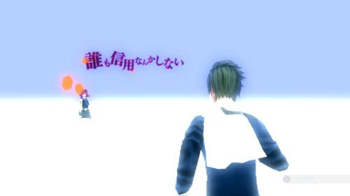 Image 5 for Lost Dimension