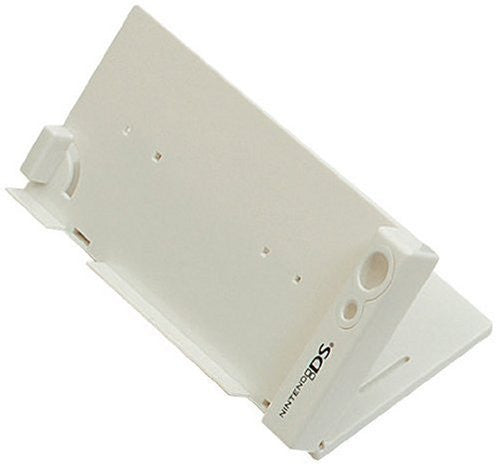 Image 1 for DS Stand (White)