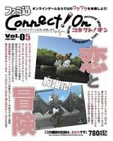 Image for Famitsu Connect! On #05 May Japanese Videogame Magazine
