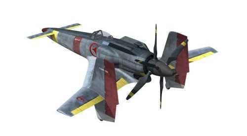 Image 3 for Sky Crawlers - Sanka Mk. B - 1/72 - B 404 (Organic Beagle)