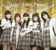 Image 1 for Love Power / Aice⁵ [Limited Edition]