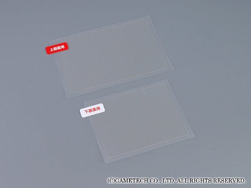 Image 3 for Repair Filter for 3DS LL