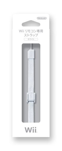 Image 1 for Wii Remote Control Strap (White)