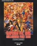 Image 1 for Capcom Vs. Snk Millennium Fight 2000 Strategy Complete Guide Book / Dc
