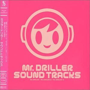 Image for Mr. DRILLER SOUND TRACKS
