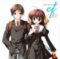 ef - a fairy tale of the two. Drama CD Vol. 1