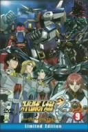 Image 1 for Super Robot Taisen OG Divine Wars 9 [Limited Edition]