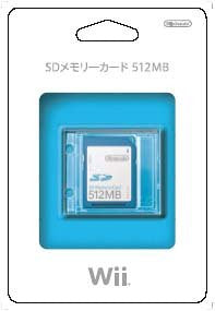 Image for Wii SD Memory Card 512MB