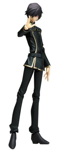 Image for Code Geass - Hangyaku no Lelouch - Lelouch Lamperouge - Figma #SP-002 (Banpresto, Max Factory)