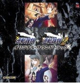 Image 1 for Gyakuten Saiban + Gyakuten Saiban 2 Original Soundtrack