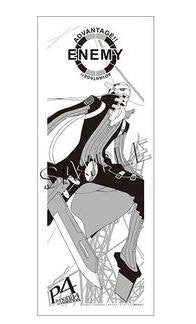 Image for Persona 4: The Animation - Shin Megami Tensei: Persona 4 - Izanagi - Towel (Jetedge)