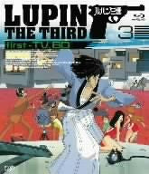 Image 1 for Lupin III First-TV BD 3