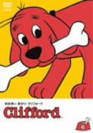 Image for Clifford The Red Dog 6 Saiko No Present