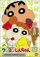 Image for Crayon Shin Chan The TV Series - The 3rd Season 17
