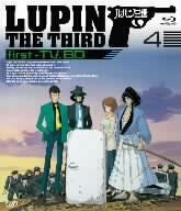 Image for Lupin III First-TV BD 4