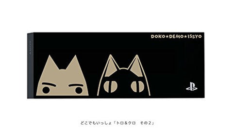 "Toro And Kuro ""Dokodemo Isshou"" PS4 Coverplate 2 Black"