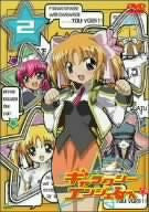 Image 1 for Anime Galaxy Angelune 2