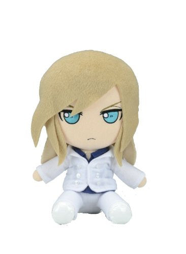Image 1 for Uta no☆Prince-sama♪ - Maji Love 2000% - Camus - Uta no Prince-sama Maji Love 2000% Plush Series - Quartet Night (Gift)