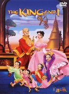 Image 1 for The King And I [Limited Pressing]