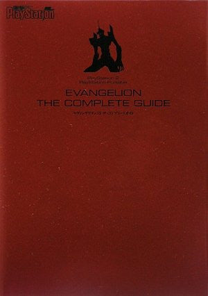 Image 1 for Evangelion Jo The Complete Guide Book / Ps2, Psp