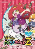 Image 1 for Demashita! Powerpuff Girls Z Vol.7
