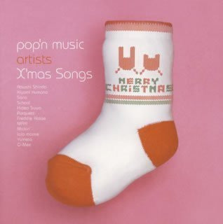 Image for pop'n music artists X'mas Songs
