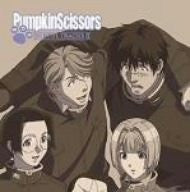 Image for Pumpkin Scissors OST WONderful tracks II