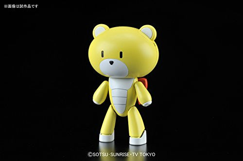 Image 1 for Gundam Build Fighters Try - Petitgguy - HGBF - 1/144 - Winning Yellow (Bandai)
