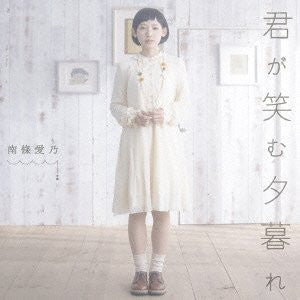 Image for Kimi ga Emu Yuugure / Yoshino Nanjo