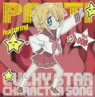 Image 1 for LUCKY STAR CHARACTER SONG Vol.008 featuring PATTI