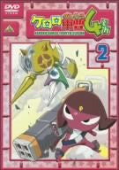 Image 1 for Keroro Gunso 4th Season Vol.2
