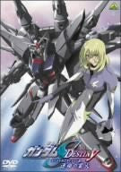 Image 1 for Mobile Suit Gundam Seed Destiny Special Edition III Sadame No Goka