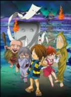 Image 1 for Gegege No Kitaro 12