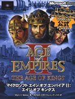 Image for Microsoft Age Of Empires Ii: Age Of Kings Official Game Guide Book / Windows, Online Game
