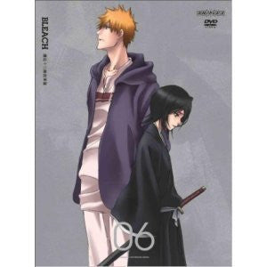Image for Bleach Gotei Jusan Tai Shingun Hen 6