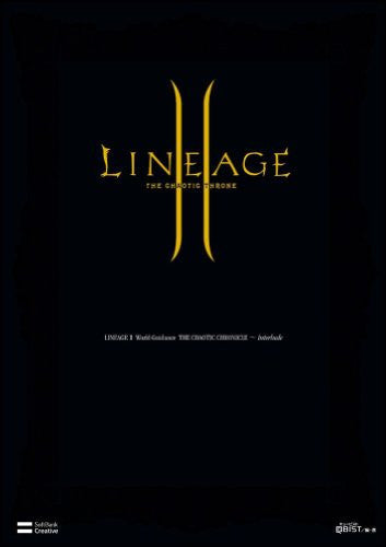 Image 2 for Lineage Ii The Chaotic Chronicle ~ Interlude ~ World Guidance Gemaga Book