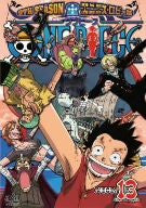 Image for One Piece 9th Season Enies Lobby Hen Piece.13