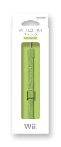 Image for Wii Remote Control Strap (Green)