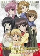 Image for Sister Princess & Sister Princess RePure DVD Box