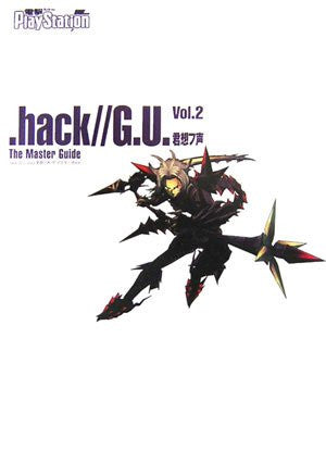 .Hack//G.U. #2 Kimiomoukoe The Master Guide Book(Dengeki Play Station) / Ps2