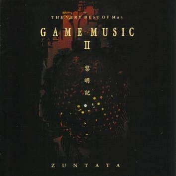 Image for THE VERY BEST OF Mar. GAME MUSIC II ~Dawn Chronicle~